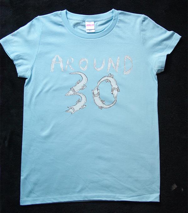 aorund30_blue